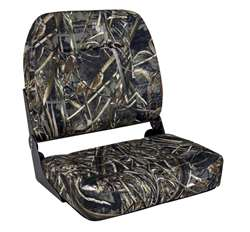 Wise Camouflage Big Man Fishing Boat Seat Realtree Max 5