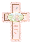 Wall Cross - Jesus Loves Me Girl (Pink)