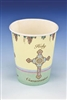 First Communion 8-oz Hot and Cold Cups (Pkg/10)