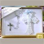 Baptism Gift Set - Boy Cross with Rosary