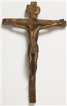Realistic Crucifix® Antique Bronze 21-inch