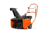 Single Stage Snow Thrower