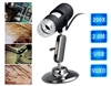 200X USB 2MB Digital Microscope