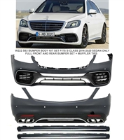 S63 CONVERSION KIT COMPLETE W222 2014-2020 S550 S600 S63 S500