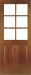 Wellington Hardwood Exterior Door
