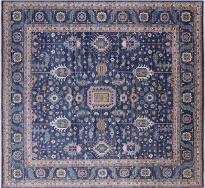 Square Persian Fine Serapi Hand Knotted Wool Rug
