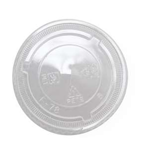 KARAT C-KC78TS Flat Lids for 8 or 10oz Clear Plastic PET Cups