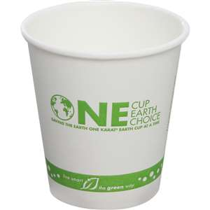 KARAT KE-K510 Friendly Paper Hot Cups
