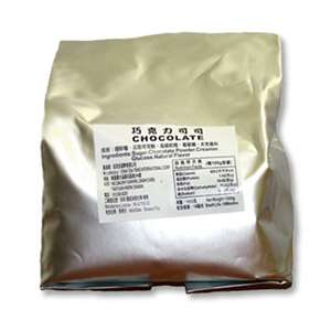 TeaZone P1005  Chocolate Powder