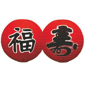 "Thunder Group 16"" Red Lantern, Fortune, 12 Each, THUND-HL-22"