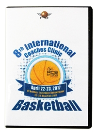 8th International Basketball Coaches Clinic / 2017 -  DVD