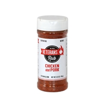 Veterans Q Chicken and Pork Rub - 6.5 oz