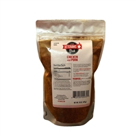 Veterans Q Chicken and Pork Rub - 1LB