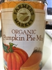 Pumpkin Pie Puree 15oz