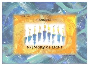 Memory of Light Holiday Greeting Card