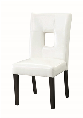 Contemporary White Leatherette Side Chair with Black Legs