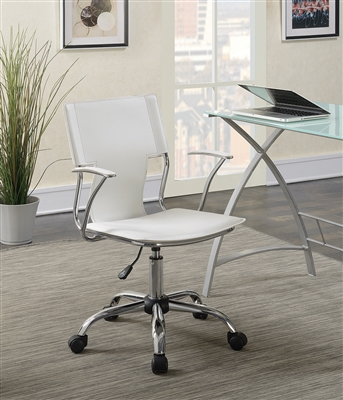 Modern White Leatherette & Chrome Adjustable Office Chair