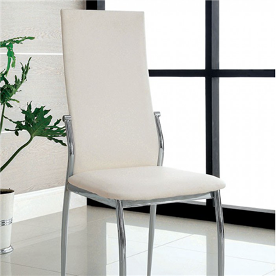 Modern White Leatherette & Chrome Dining Side Chair
