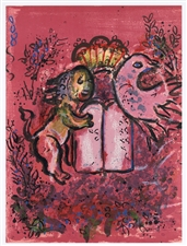 "Marc Chagall ""Tablets of Law"" original lithograph for Jerusalem Windows"