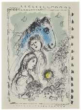 Marc Chagall original lithograph Homage to Aime Maeght