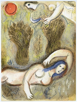 "Marc Chagall ""Eve incurs God's Displeasure"" Bible lithograph"