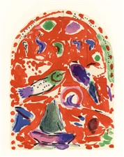 "Marc Chagall ""Tribe of Zebulun"" Jerusalem Windows lithograph"