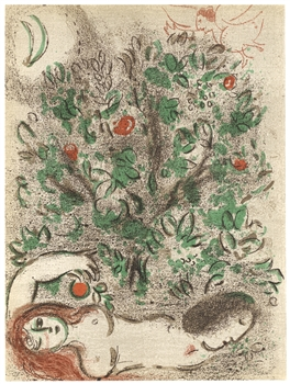 Marc Chagall lithograph Paradise