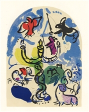 "Marc Chagall ""Tribe of Dan"" Jerusalem Windows lithograph"