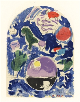 "Marc Chagall ""Tribe of Simeon"" Jerusalem Windows lithograph"