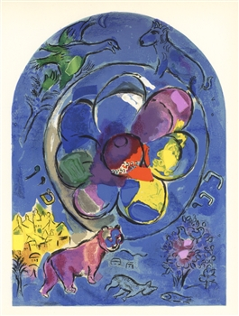 "Marc Chagall ""Tribe of Benjamin"" Jerusalem Windows lithograph"