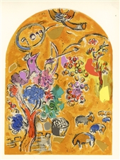 "Marc Chagall ""Tribe of Joseph"" Jerusalem Windows lithograph"