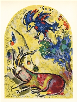 "Marc Chagall ""Tribe of Naphtali"" Jerusalem Windows lithograph"