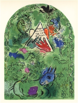 "Marc Chagall ""Tribe of Issachar"" Jerusalem Windows lithograph"