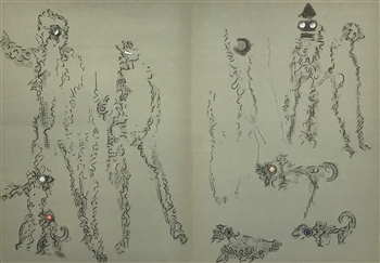 Max Ernst lithograph Les chiens ont soif