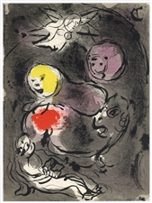 "Marc Chagall ""Daniel in the Lion's Den"" original Bible lithograph"