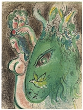 "Marc Chagall ""Paradise"" original Bible lithograph"