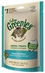 Feline Greenies Dental Treats, Ocean Fish Flavor, 2.5 oz
