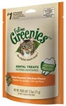 Feline Greenies Dental Treats - Oven Roasted Chicken Flavor, 2.5oz