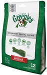 Greenies Veterinary Dental Chews, Regular, 12 Chews