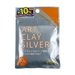 Art Clay Silver - 50 gram PLUS 5 grams FREE