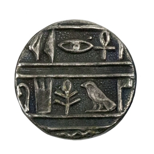 Antique Mold - Egyptian Writing