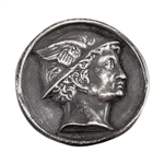 Antique Mold - Mercury Dime