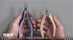 Product Video - Lindstrom Ex Pliers