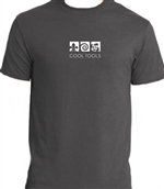 Cool Tools T-Shirt - Unisex Heather Grey