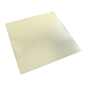 Metal Sheet - Nickel Silver 22 gauge - Square 6""