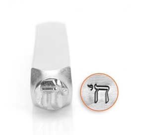 Design Stamp - Chai - 6mm