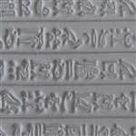 Rollable Texture Tile - Hieroglyphics