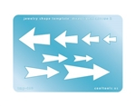 Jewelry Shape Template - Directional Arrows 2