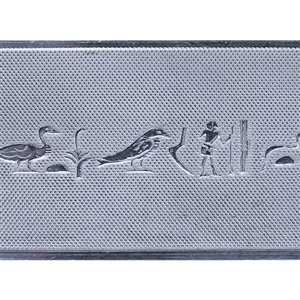 Patterned Wire - Sterling Silver - Hieroglyphics 24 gauge Dead Soft - 6""