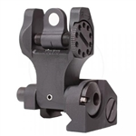 Troy Folding BattleSight - Dual Aperture Rear